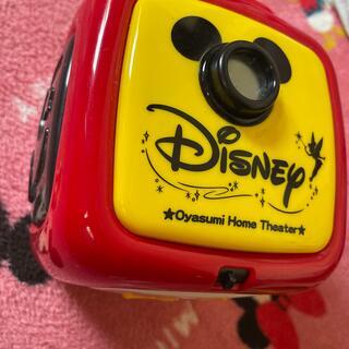 ディズニー(Disney)のかるは様 おやすみホームシアター ディズニー(その他)