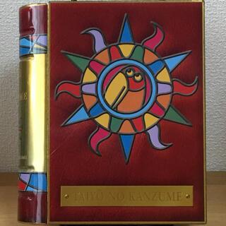 モリナガセイカ(森永製菓)の月のカンヅメ/太陽のカンヅメ セット(ノベルティグッズ)