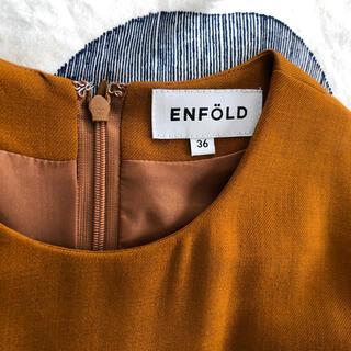 エンフォルド(ENFOLD)のENFOLD(エンフォルド)ミニワンピース(ひざ丈ワンピース)