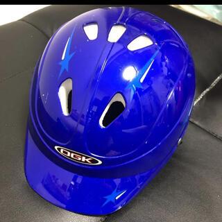 オージーケー(OGK)のキッズヘルメット(自転車)