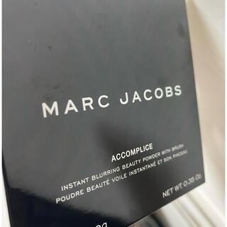 マークジェイコブス(MARC JACOBS)のマークジェイコブスACCOMPLICEビューティパウダー(フェイスパウダー)