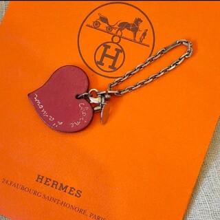 エルメス(Hermes)のエルメス バッグ チャーム ハート キーホルダー(キーホルダー)