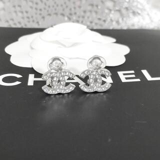 シャネル(CHANEL)の正規品 シャネル イヤリング シルバー ココマーク ラインストーン 銀 ロゴ 石(イヤリング)
