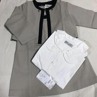 ヒロミチナカノ(HIROMICHI NAKANO)のヒロミチ ナカノ セットアップ スーツ ナカノ ヒロミチ ブラウス(ドレス/フォーマル)
