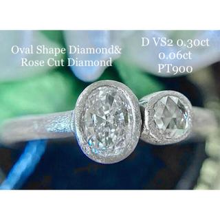 高品質✨DカラーVS2オーバルシェイプ&ローズカットダイヤモンド艶消しリング(リング(指輪))