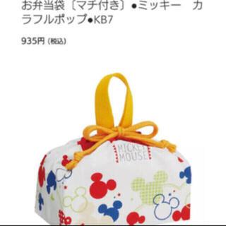 Disney - 新品☆ミッキー  カラフルポップ ランチ巾着 2個