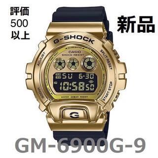 ジーショック(G-SHOCK)の新品 G-SHOCK GM-6900G-9 メタリックゴールド(腕時計(デジタル))