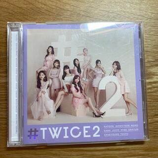 ウェストトゥワイス(Waste(twice))の# TWICE2   CD  アルバム(その他)