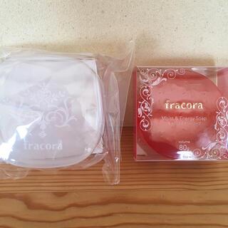 フラコラ(フラコラ)のモイスト&エナジーソープとケースのセット(洗顔料)