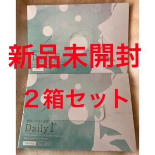 ココロブランド(COCOLOBLAND)のマウスウォッシュ デイリーワン 口臭予防口臭対策  「Daily1 」2箱60包(口臭防止/エチケット用品)