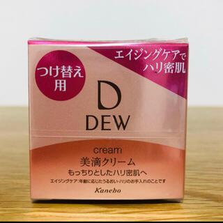 DEW - DEW クリーム 30g 美滴クリーム[付け替え用レフィル]新品フィルム箱未開封