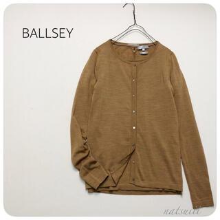 ボールジィ(Ballsey)のBallsey トゥモローランド . クルーネック アンサンブル キャメル(カーディガン)