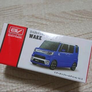 ダイハツ(ダイハツ)のDAIHATSU WAKE Gターボ レジャーエディションSA Ⅱ ミニカー(ミニカー)