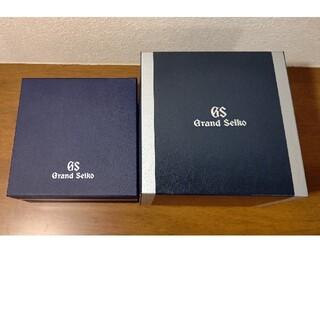 グランドセイコー(Grand Seiko)のkemuri155様専用 グランドセイコー 時計 箱(その他)