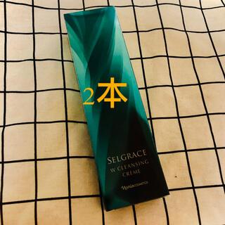 ナリス化粧品 - ナリスセルグレース Wクレンジング クリーム 200g2本