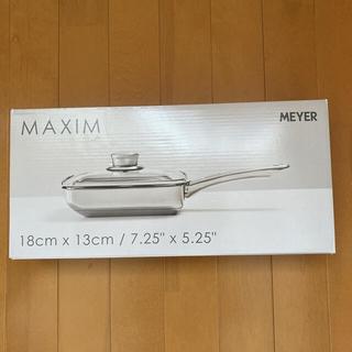 マイヤー(MEYER)の MEYER / マイヤー マキシム エスエス 蓋付エッグパン 18cm(鍋/フライパン)