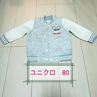 ユニクロ(UNIQLO)のユニクロ ミッキー スカジャン サイズ80(ジャケット/コート)