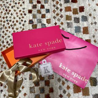 ケイトスペードニューヨーク(kate spade new york)のkate spade  箱 袋(ショップ袋)