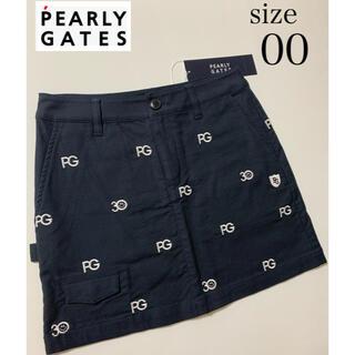 パーリーゲイツ(PEARLY GATES)の《美品》PG♪ 30周年ロゴ刺繍  スカート (原英莉花プロ着用)00(ウエア)