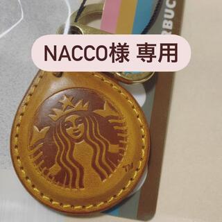スターバックスコーヒー(Starbucks Coffee)の【nacco様専用】Starbucks touch the drop(キーホルダー)