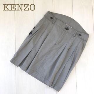 ケンゾー(KENZO)のKENZO台形タックプリーツスカート ビジュー千鳥格子グレー36春夏フレア(ひざ丈スカート)