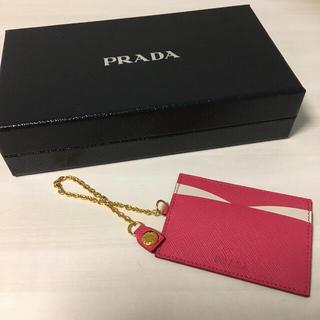 PRADA - 【新品】プラダ パスケース