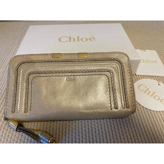 クロエ(Chloe)の♫Chloe♫ 長財布(財布)