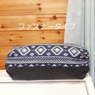 ファスナータイプ 抱っこ紐収納カバー ハンドメイド 青オルテガ×黒デニム柄(外出用品)