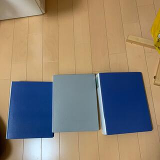 キングジム(キングジム)のキングジム&アスクル2穴ファイル(ファイル/バインダー)