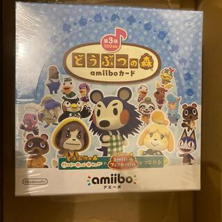 ニンテンドースイッチ(Nintendo Switch)のどうぶつの森 amiiboカード 第3弾 50パック 1box 未開封(Box/デッキ/パック)