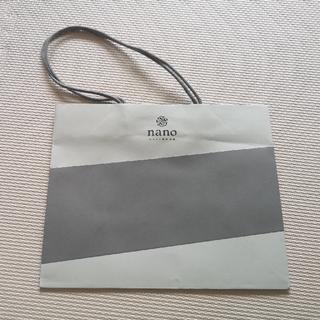 ナノユニバース(nano・universe)のナノ・ユニバース 紙袋(ショップ袋)