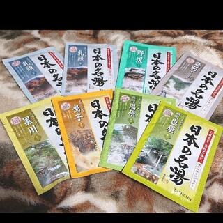ツムラ(ツムラ)のバスクリン 日本の名湯 入浴剤【送料込み】(入浴剤/バスソルト)