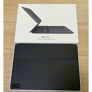 アイパッド(iPad)のSmart Keyboard Folio 11 日本語(その他)