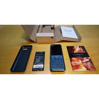 セイコー(SEIKO)のis70様専用 Simply 603SI 【SIMロック解除済】ダークブルー(携帯電話本体)