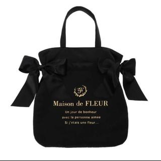 メゾンドフルール(Maison de FLEUR)のMaison de FLEUR ダブルリボン トートバッグ(トートバッグ)