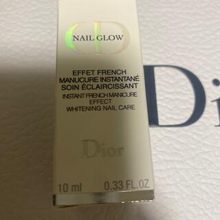 ディオール(Dior)のネイルグロウ(ネイル用品)