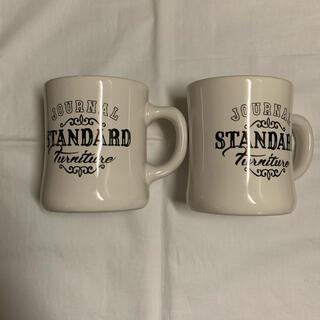 ジャーナルスタンダード(JOURNAL STANDARD)の【ジャーナルスタンダード】マグカップ(ペア)(グラス/カップ)
