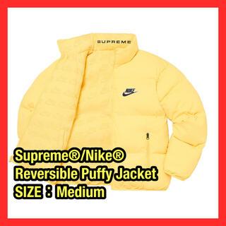 シュプリーム(Supreme)の値下げSupreme/Nike®Reversible Puffy Jacket (ダウンジャケット)