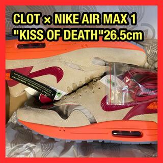 """ナイキ(NIKE)のCLOT × NIKE AIR MAX 1  """"KISS OF DEATH""""(スニーカー)"""