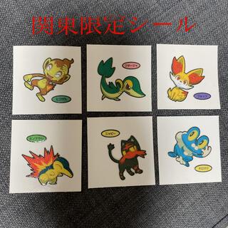 ポケモン(ポケモン)のポケモンパンパウンドケーキ 関東限定シール(キャラクターグッズ)