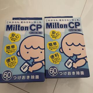 ミルトン錠剤 60錠