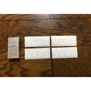 ヴァンズ(VANS)のVANS バンズ 切り文字ステッカー カッティングステッカー スケボー カスタム(スケートボード)