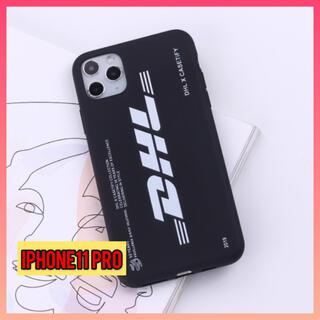 iPhone11pro アイフォンケース 大人気ロゴ入り 2色展開 ロゴ 黒(iPhoneケース)