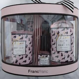 フランフラン(Francfranc)のフランフラン ミミ ボディケアギフトセットL(ボディクリーム)