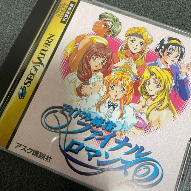 SEGA - セガサターン アイドル麻雀 ファイナルロマンス2の通販 by s ...