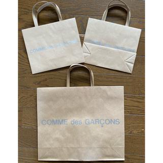 コムデギャルソン(COMME des GARCONS)の送料込 非売品 コムデギャルソン ショッパーショップバッグ袋3枚セット新品CDG(ショップ袋)