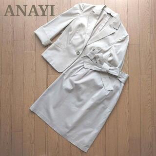 アナイ(ANAYI)のANAYI アナイ セットアップ スカートスーツ上下ベージュ36入学入園リボン春(スーツ)