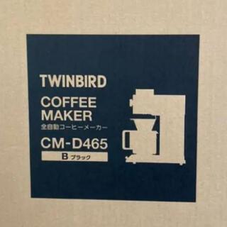 ツインバード(TWINBIRD)ののっぴ様専用ページ ツインバード 全自動コーヒーメーカー CM-D457B  (コーヒーメーカー)