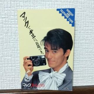 阿部寛 テレフォンカード(男性タレント)