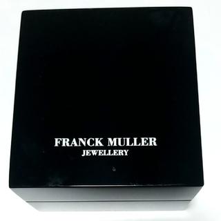 フランクミュラー(FRANCK MULLER)のフランクミュラー ジュエリーケース(その他)